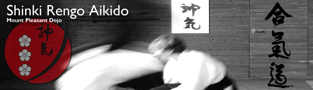 Shinki Rengo Mt. Pleasant Aikido Dojo